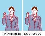 business woman guts pose ... | Shutterstock .eps vector #1339985300