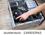 repair of computer | Shutterstock . vector #1340033963