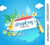water festival of songkran... | Shutterstock .eps vector #1340100449