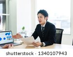 couple of businessperson in... | Shutterstock . vector #1340107943