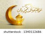 ramadan kareem or eid mubarak...   Shutterstock .eps vector #1340112686