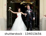 just married couple under a... | Shutterstock . vector #134013656