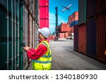 foreman control loading...   Shutterstock . vector #1340180930