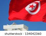 Tunisia flag - stock photo