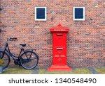 Big Red Vintage Mailbox ...