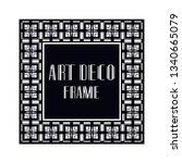 vintage retro ornamental art...   Shutterstock .eps vector #1340665079