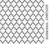 Seamless Pattern In Islamic...