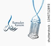 arabic calligraphy of ramadan...   Shutterstock .eps vector #1340712893