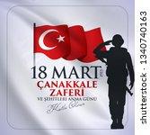 18 mart 1915  anakkale zaferi...   Shutterstock .eps vector #1340740163