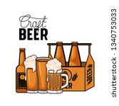 craft beer label isolated icon | Shutterstock .eps vector #1340753033