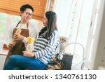 attractive asian couple marry... | Shutterstock . vector #1340761130