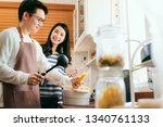 attractive asian couple marry... | Shutterstock . vector #1340761133