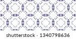 ethnic fabric. endless... | Shutterstock . vector #1340798636