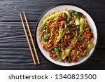 Asian Vegetarian Food Udon...