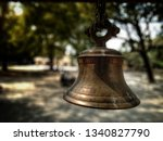 Beautiful Bell At The Entrance...
