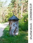 old beehive in the forest. warm ... | Shutterstock . vector #1340846519