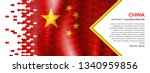 china national day flag... | Shutterstock .eps vector #1340959856