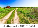 rural farm road landscape. farm ... | Shutterstock . vector #1341015683