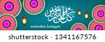 ramadan kareem wallpaper banner ... | Shutterstock .eps vector #1341167576
