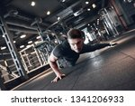 young strong man during...   Shutterstock . vector #1341206933