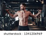 young strong man during...   Shutterstock . vector #1341206969