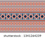 seamless texture with luxury... | Shutterstock .eps vector #1341264239