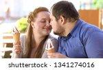 romantic couple nuzzling...   Shutterstock . vector #1341274016