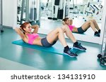gym fitness woman working out... | Shutterstock . vector #134131910