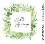 watercolor botanical frame with ... | Shutterstock . vector #1341381203