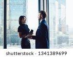 corporate multicultural... | Shutterstock . vector #1341389699