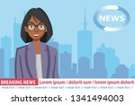 african american anchorwoman on ... | Shutterstock .eps vector #1341494003