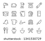 set of kitchen tools icons ... | Shutterstock .eps vector #1341530729