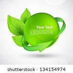 sphere with arrow and leaves | Shutterstock .eps vector #134154974