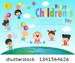 happy children day background ...   Shutterstock .eps vector #1341564626