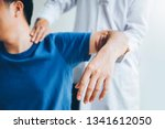 physical doctor consulting with ...   Shutterstock . vector #1341612050