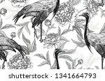 birds cranes and flowers... | Shutterstock .eps vector #1341664793