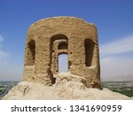 the zoroastrian temple on... | Shutterstock . vector #1341690959