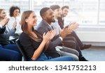 business seminar. colleagues... | Shutterstock . vector #1341752213