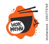 wok menu. traditional chinese... | Shutterstock .eps vector #1341775769