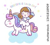 cute unicorn vector and little... | Shutterstock .eps vector #1341818909