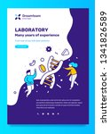 vector science template with... | Shutterstock .eps vector #1341826589