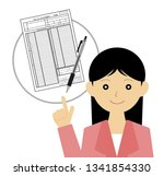 the explanation of a final... | Shutterstock . vector #1341854330