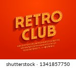 vector bright  logotype retro... | Shutterstock .eps vector #1341857750