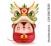 little rat and dragon dance... | Shutterstock .eps vector #1341867830