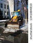 bright yellow excavator tractor ... | Shutterstock . vector #1341884810