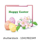 rectangular frame with apple... | Shutterstock .eps vector #1341982349
