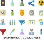 color flat icon set fertilizer...   Shutterstock .eps vector #1342237556