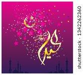 eid mubarak with arabic...   Shutterstock .eps vector #1342262360