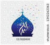 eid mubarak with arabic...   Shutterstock .eps vector #1342262363