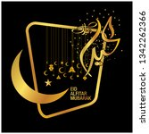 eid mubarak with arabic...   Shutterstock .eps vector #1342262366